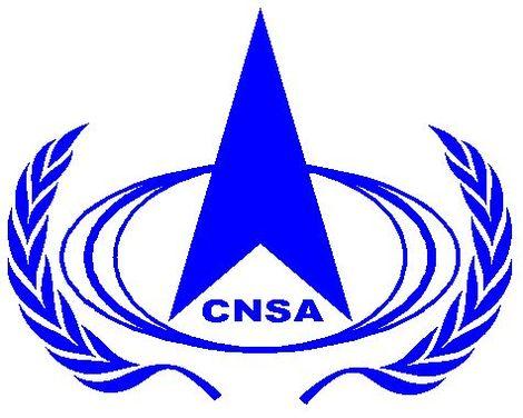 Cnsa_logo_2